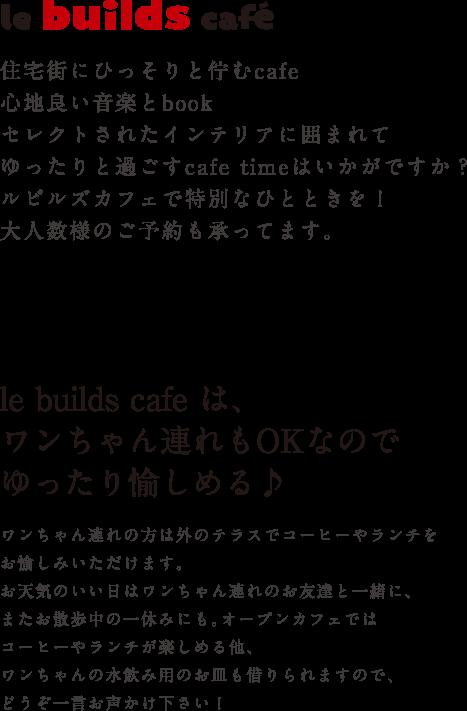 cafe_title_sub